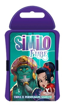 Similo - Fiabe