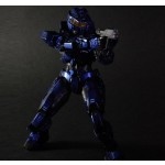Halo Combat EV Spartan Mark 5 Blue P.A.K. (Halo)