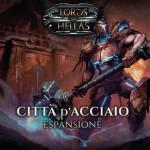 Lords of Hellas - Città d'acciaio