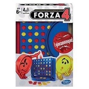 Forza 4 (Travel)