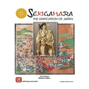 Sekigahara (terza edizione)