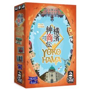 Yokohama Edizione italiana